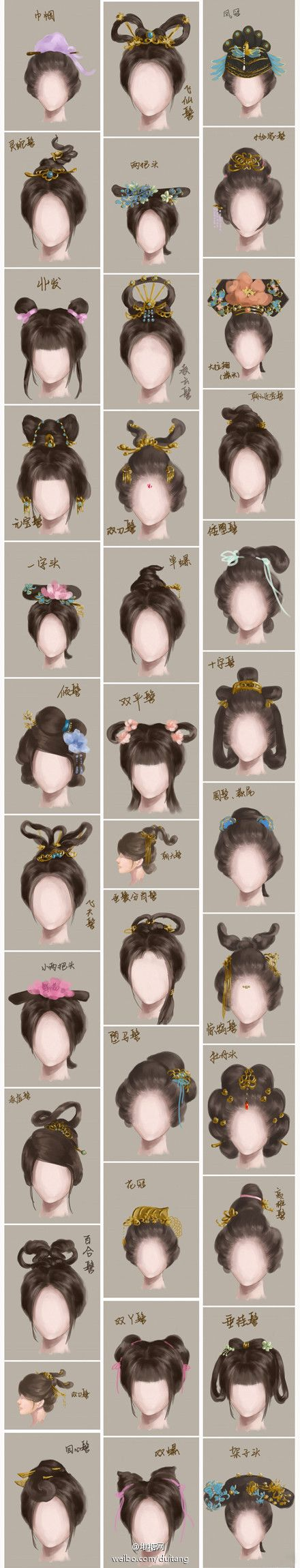 chinese ancient hairstyles -- older dynasty persona, anyone.... c'mon, you know I'll do that eventually...