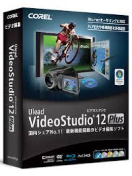 Ulead Video Studio 12 Download Free Full Crack For Win