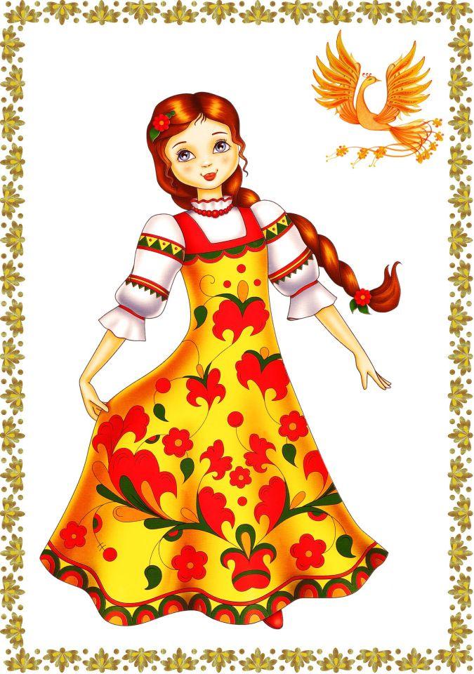 """Пермогорская роспись."""" )иллюстрации и раскраска ..."""