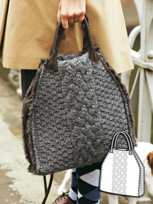 FREE Knit Purse Pattern 12/2011 #burdastyle #sew #sewing #diy #free