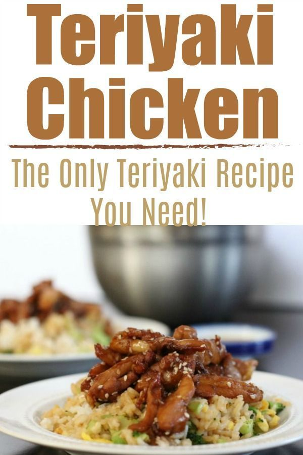 The Ultimate Chicken Teriyaki Recipe Easy Recipes Pinterest