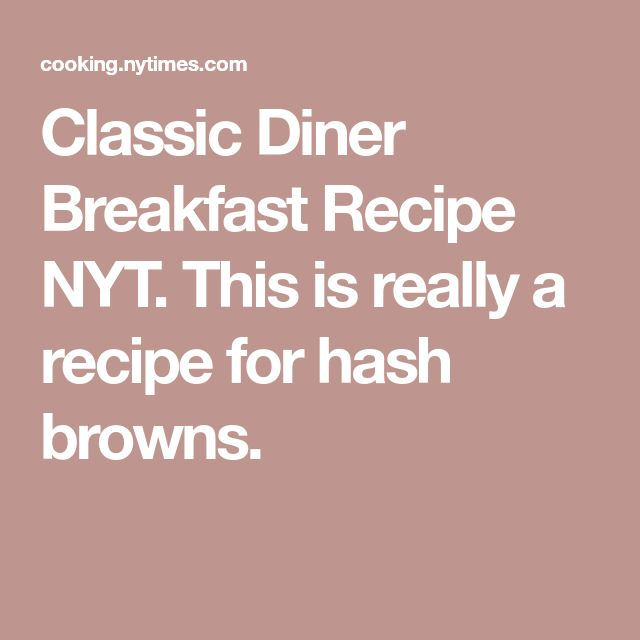 Classic Diner Breakfast Recipe NYT. This is really a recipe for hash browns.