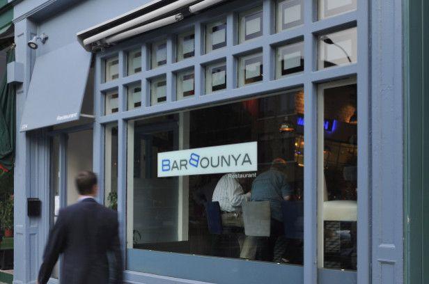 BarBounya: chic, des mézés