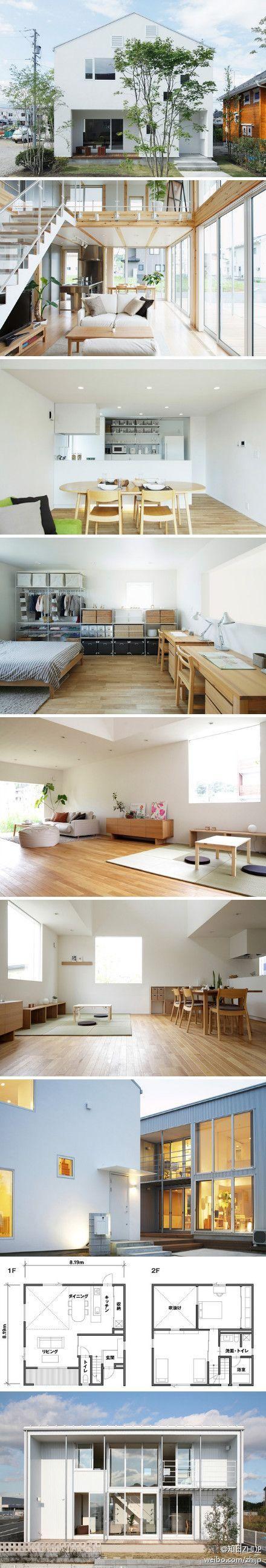 Muji Home. Japanese design. Simple. Clean. Minimalist.