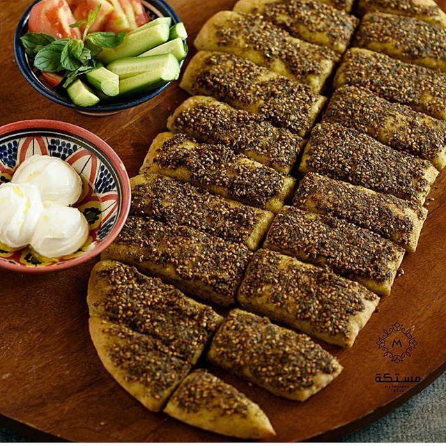 طريقة عمل فطيرة الزعتر لذيذة The Thyme Pie Dessert Recipes Lebanese Recipes Food