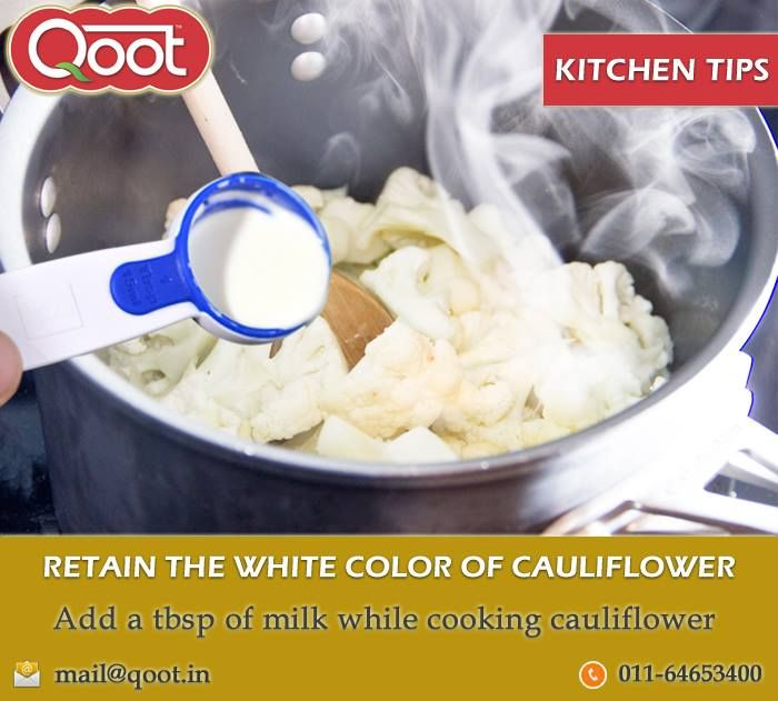 Kitchen Tips http://www.qoot.in/ #Cauliflower , #bikanerpapad, #punjabimasalapapad, #buypapadonline, #qootpapad , #India , #QootMasti