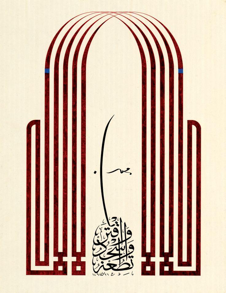 حط عربي