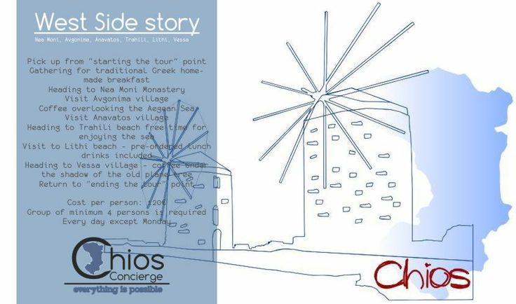 West Side story, Chios: We will discover some of the most worth visit landscapes and landmarks of the Chios Island.