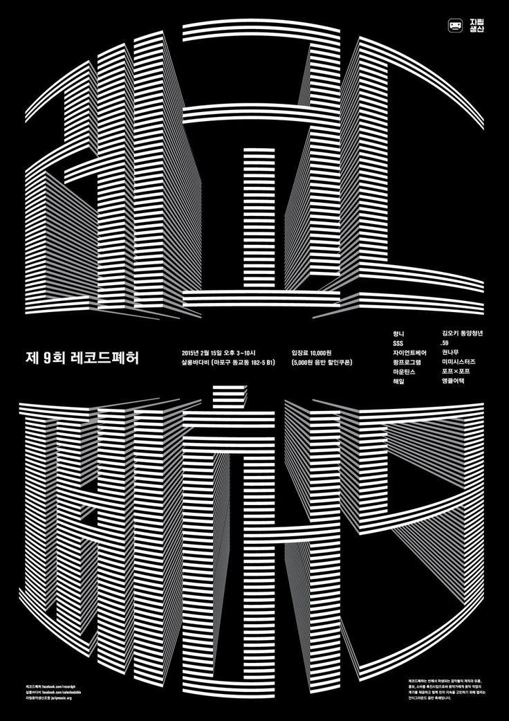 B9E3pAiCAAE1RfO.jpg:large (1000×1416)