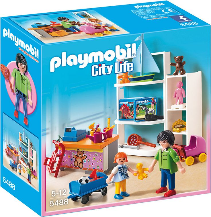 Toys City Veikals
