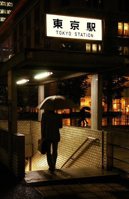 Tokyo-Station.**.
