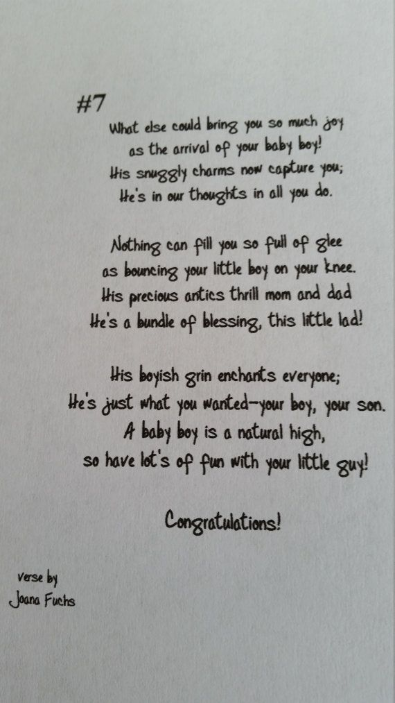 Baby message 7-boy by SelatysSentiments on Etsy