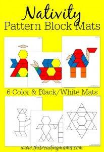 Nativity Pattern Block Mats - This Reading Mama