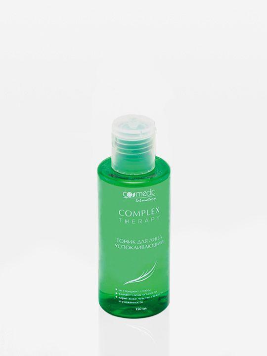 Cosmedic Laboratory - Canlandırıcı Tonik  Alkol içermez. Yorgunluk belirtilerini giderir. Cilde tazelik hissi verir. Tonik,losyon veya makyaj temizleme sütü uygulandıktan sonra kullanılır.Bakım için cildi hazırlayarak temizleme işlemini tamamlar.Cilt üzerinde olumlu etki yapan avokado,nergis ve papatya özlerinden özel bir karışım içerir.Diğer cilt temizleme ürünlerine alternatif olarak kullanılabilir.Cildi tahriş etmeden etkili bir şekilde temizler.