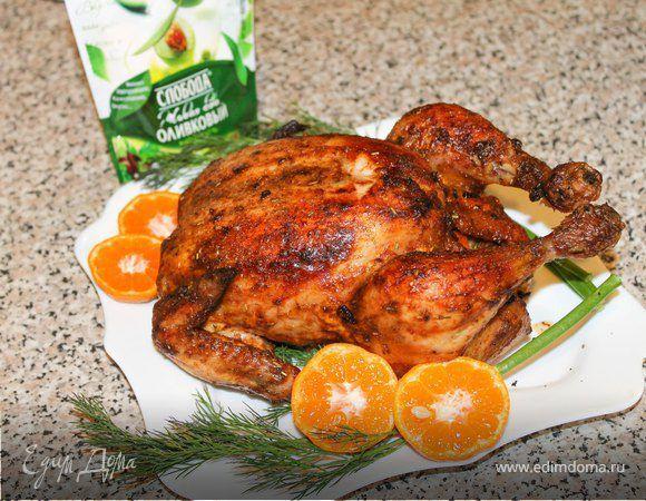 Курочка, запеченная с мандаринами. Ингредиенты: майонез «Слобода» Оливковый, курица, соус чили
