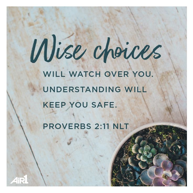 #VOTD #Bible #WiseChoices #Amen