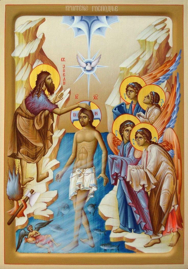 Holy Baptism / Epiphany / Theophany by Dragan Jovanovic