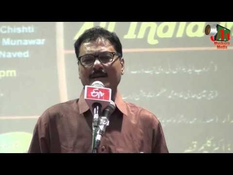 """Manzar Bhopali """"BETIYAAN"""" at All India Mushaira[HD], Azam Campus, Pune,ACFC, 21/09/2015 - YouTube"""