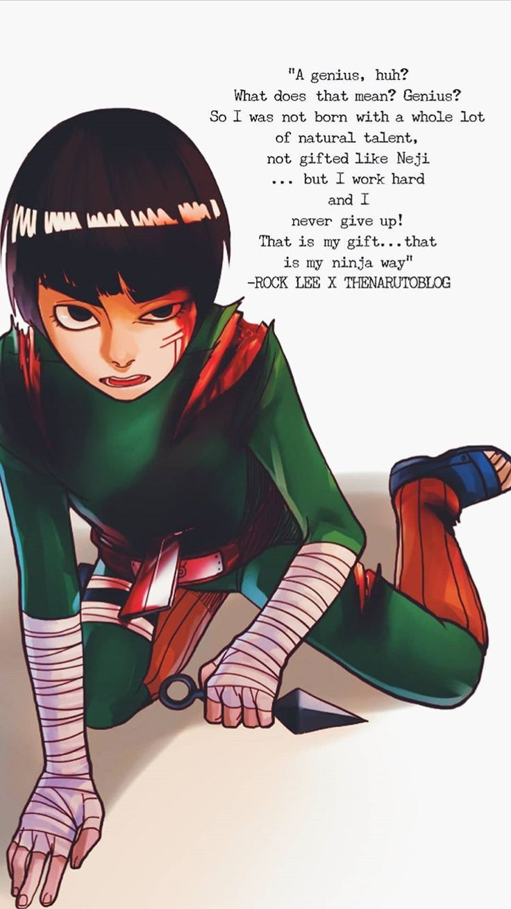 Rock Lee    Naruto (Series)    Anime Quote
