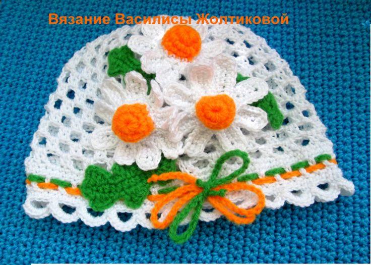 315 besten Шапочки Knitting hat Bilder auf Pinterest | Beanie mütze ...