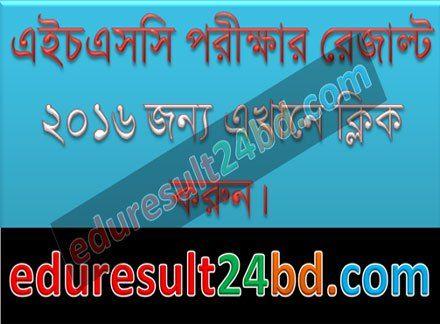 HSC Exam Result 2016 Bangladesh