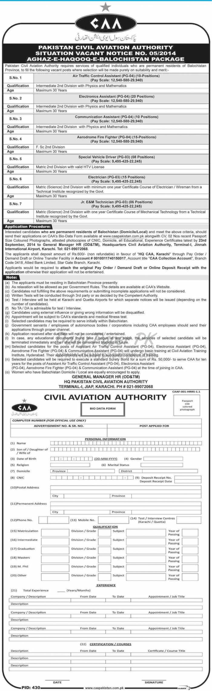 Situation Vacant Notice - Job Opportunities in Pakistan Civil Aviation Authority #CAA For #jobs detail and how to apply: #paperpk http://www.dailypaperpk.com/jobs/218738/situation-vacant-notice-job-opportunities-pakistan-civil-aviation-authority-caa