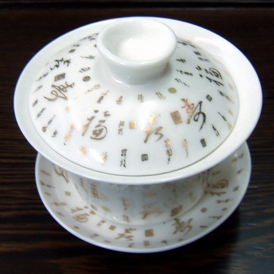 Golden Luck Gaiwan ^_^