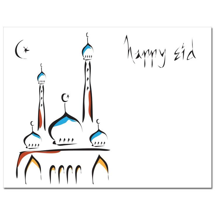Festive and Elegant Eid Mubarak Greeting Cards from #Soulfulmoon-Abstract Mosque