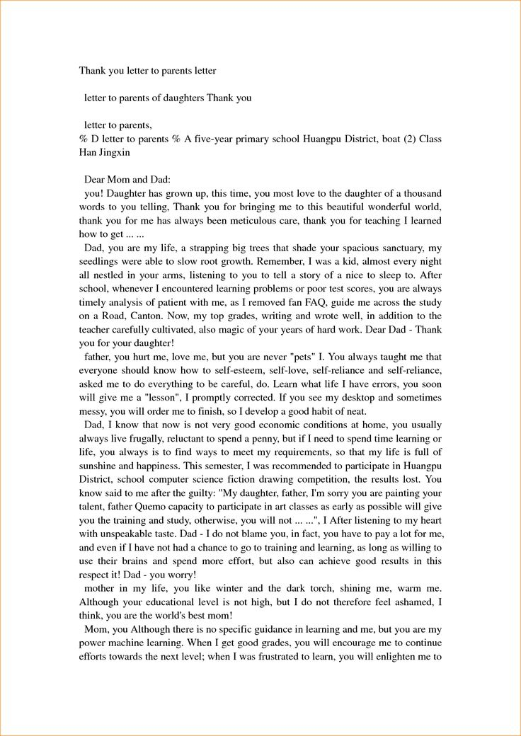 Thank You Letter Parents From Teacher Outline Templates Free