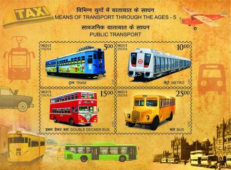 Postage Stamps on means of transport through Ages-5  #postagestamps #stamps #indianstamps #publictransport #stampcollection #vintage #vintagecollection