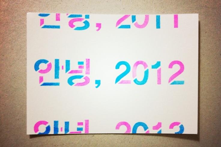 Korean typography