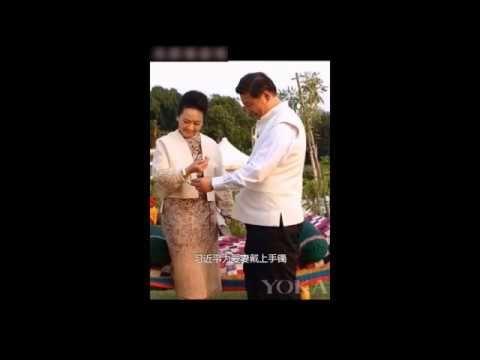 精选彭丽媛夫妇照片 彭丽媛演唱茉莉花 Peng Liyuan Photo Collections