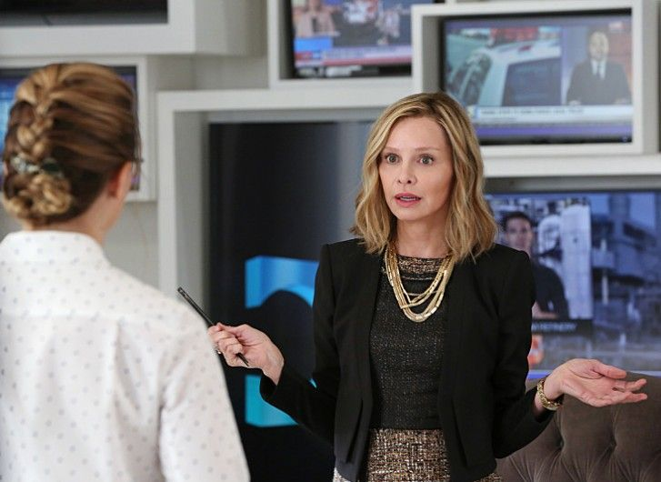 Calista Flockhart may not be a series regular in season two of Supergirl. What do you think? Are you a fan of the series?