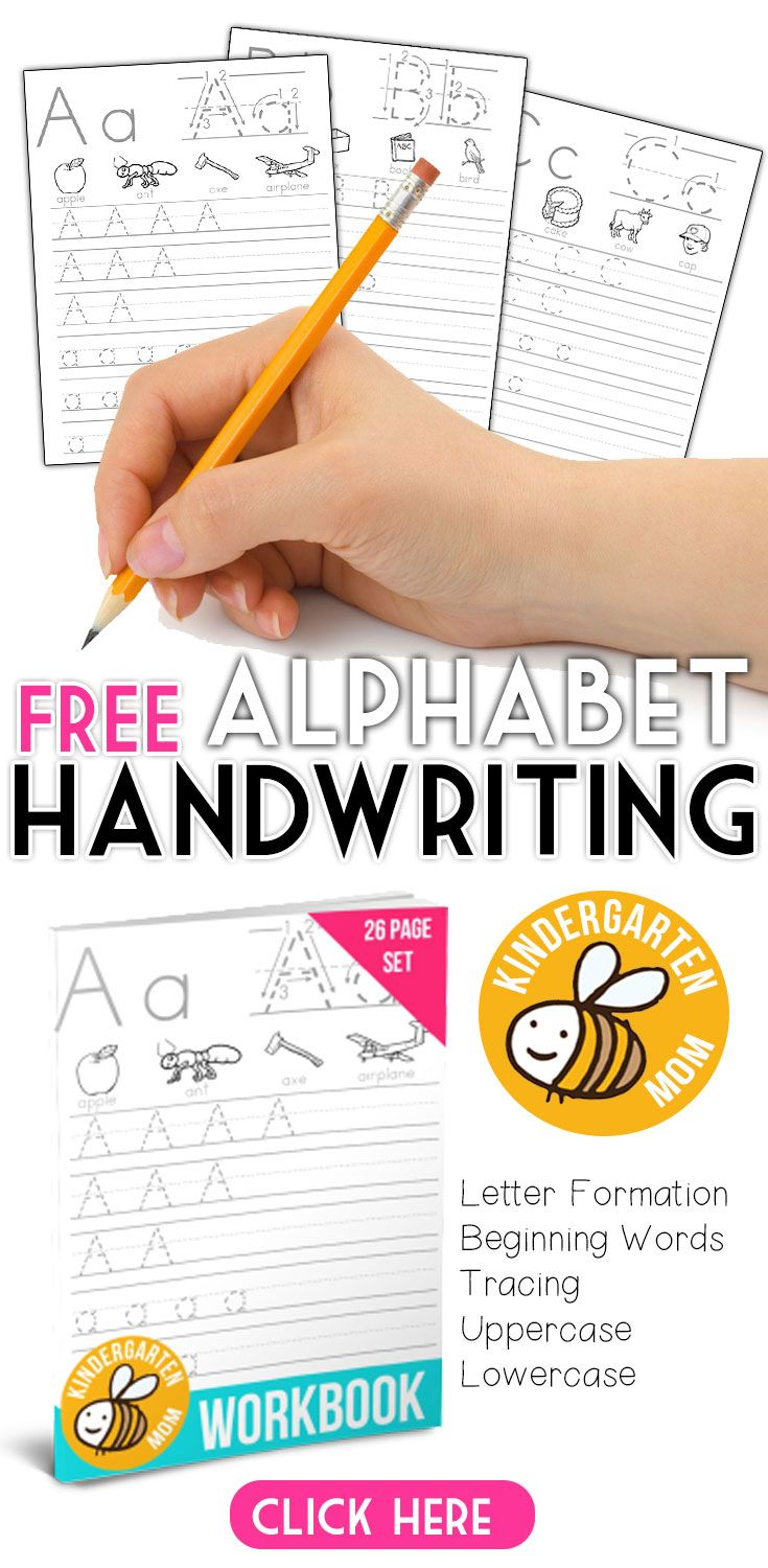 Free Alphabet Handwriting Worksheets From Kindergartenmom Com This S Letter Writing Practice Free Printable Handwriting Worksheets Letter Formation Printables [ 1500 x 735 Pixel ]