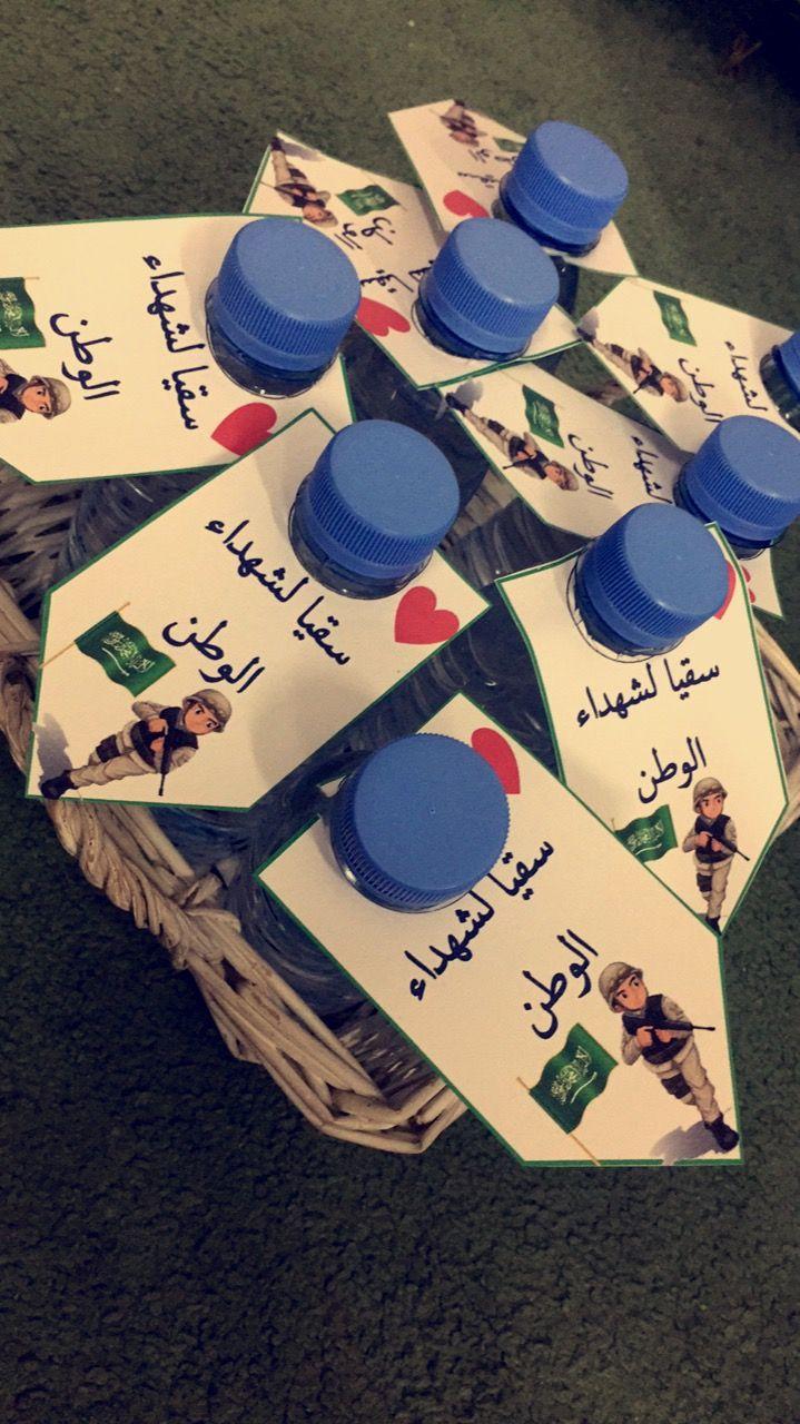 توزيعات لحلقة حماة الوطن Unicorn Birthday Eid Cards Cards Handmade
