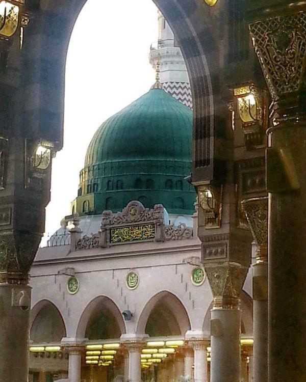 Holy Masjid Madina Salah In Jam I, Check Out Holy Masjid ...