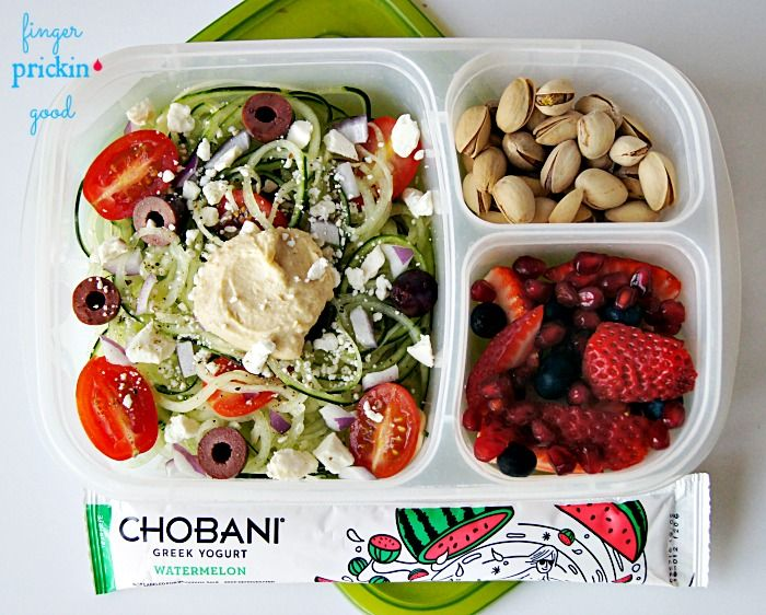 Here's what's inside: Greek Cucumber Noodles (spirilized cucumber, grape tomatoes, kalamata olives, red onion, and feta cheese)= 8 carbs Fresh Fruit (strawberries, blueberries, pomegranate seeds)= 7 carbs Chobani Yogurt Tube= 7 carbs Pistachios= 6 carbs Lunch Total=  28 carbohydrates