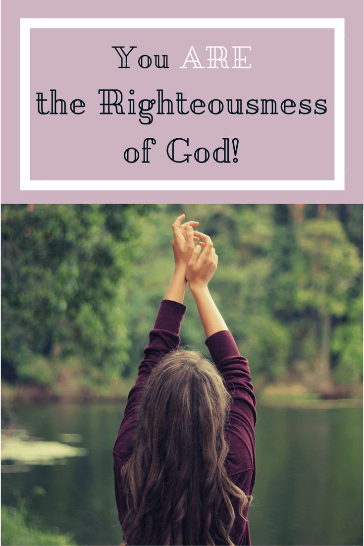 You are the Righteousness of God...we know no righteousness, we did nothing righteous, and in us was no righteousness. At the cross, the divine exchange....