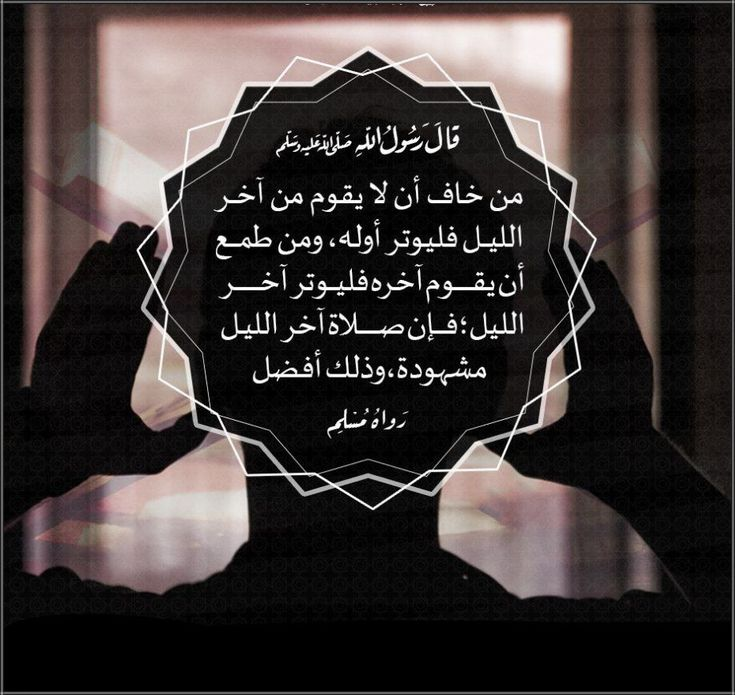Pin By الأثر الجميل On أحاديث نبوية Quran Quotes Beautiful Names Of Allah Quotes