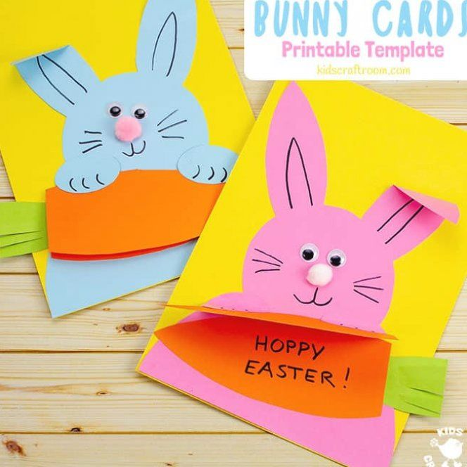 Carrot Nibbling Easter Bunny Cards In 2020 Easter Cards Handmade Easter Bunny Cards Easter Kids