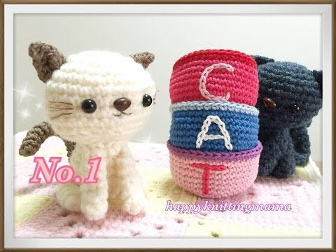 ねこのあみぐるみ①【初心者でも!】頭の編み方を解説☆かぎ針☆Crochet Cat☆