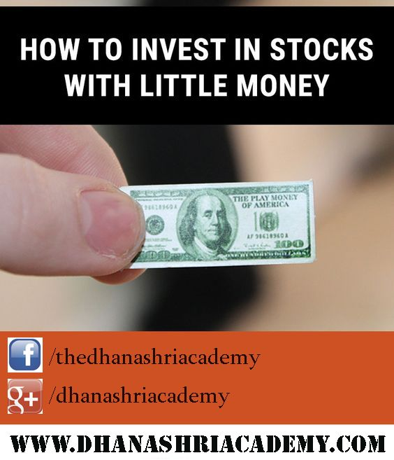 how to invest money Introduction to investing form a plan, and be ready to stick to it there is no guarantee that you'll make money from investments you make.