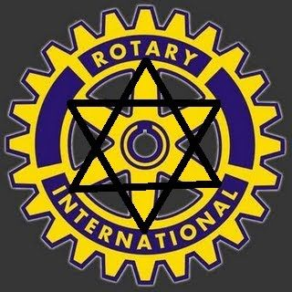 Σύμπτωση που του σύμβολο των Ρόταρυ εμπεριέχει το άστρο του Δαβίδ στο κέντρο του; Απαντήστε μόνοι σας. Οι τελετές για τους προσήλυτους...