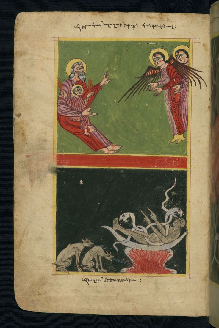 Parable of Lazarus and the Rich Man (or Dives and Lazarus) Form: Full-page miniature  W543