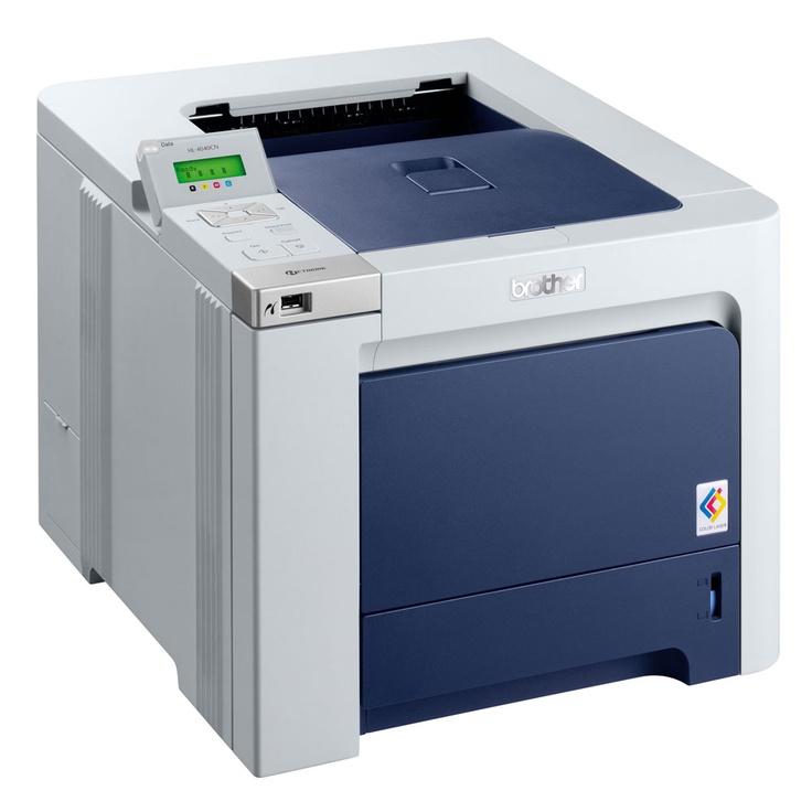 brother-laser-printer-hl4040cn