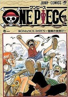 One Piece | Watch cartoons online, Watch anime online, English dub anime