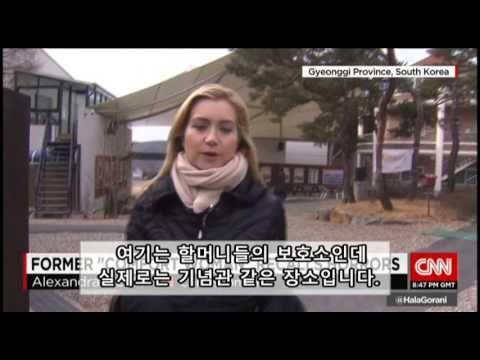 CNN, 전 '위안부 여성' 공포의 시간을 전하다 – 한글 자막 | TheNewsPro, 뉴스프로