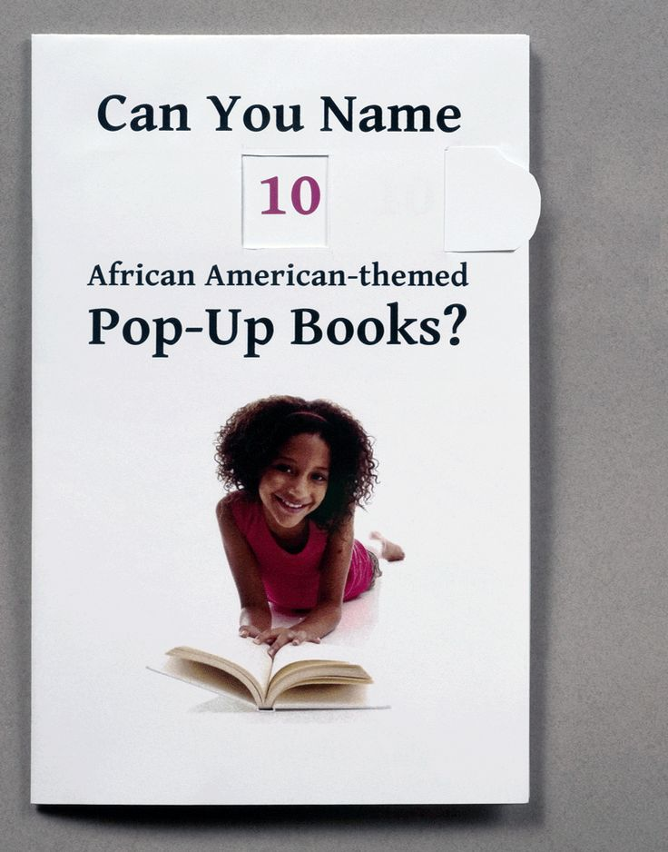 Can You Name 10 African American-themed Pop-Up Books? By Kyra E. Hicks  #WeNeedDiverseBooks