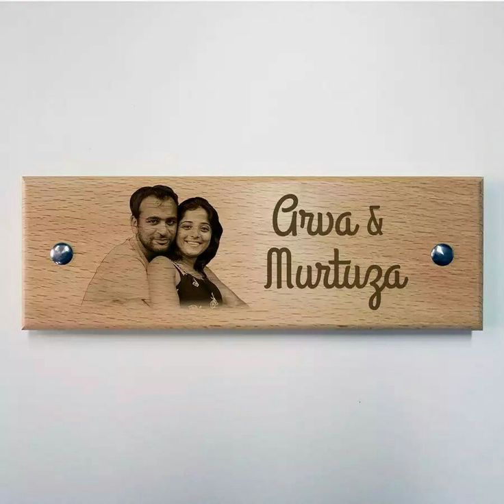 Engraved Wooden Name Plate - Photo Vignette   Engraved Wooden Name Plate - Photo Vignette