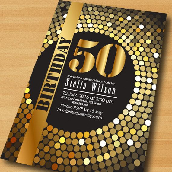 Gold birthday invitation Disco ball design Gold by miprincess